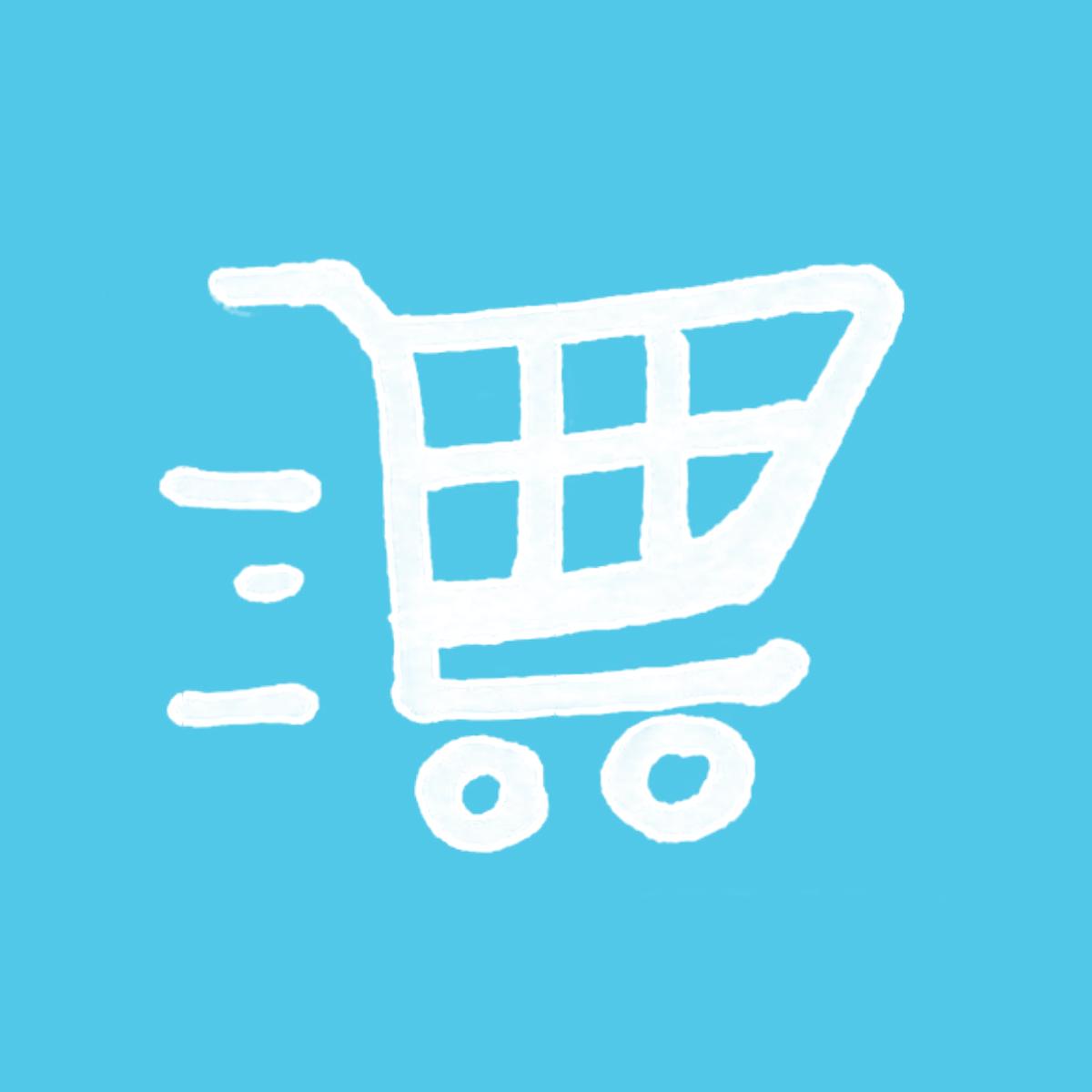 https://reasonstreet.co/e-retail/